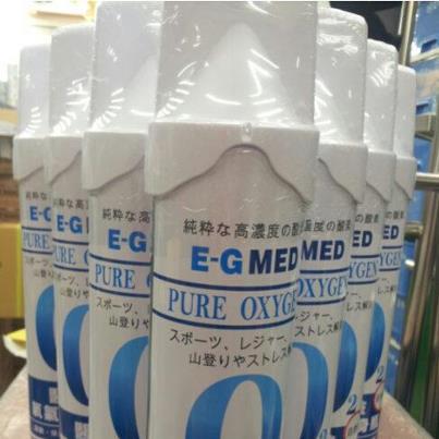 永大醫材~醫技純淨氧氣隨身瓶 ~9000CC台灣製造一瓶150元/12瓶免運