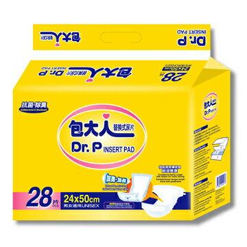 永大醫療~包大人替換式尿片(24X50cm-28/片) 特惠價129元
