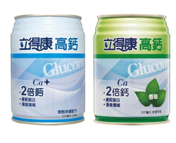 永大醫療~補體素系列~立得康高鈣香草清甜  24/箱~特價1350元再多送您4罐!!