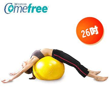 永大醫療^~EMMA賣場^~Comefree^~瑜珈球 健康球65cm 復健  抗力球^~