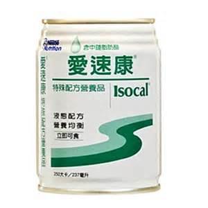 永大醫療~雀巢愛速康 等張營養均衡配方 237mlx24罐~特價1050元~3箱免運