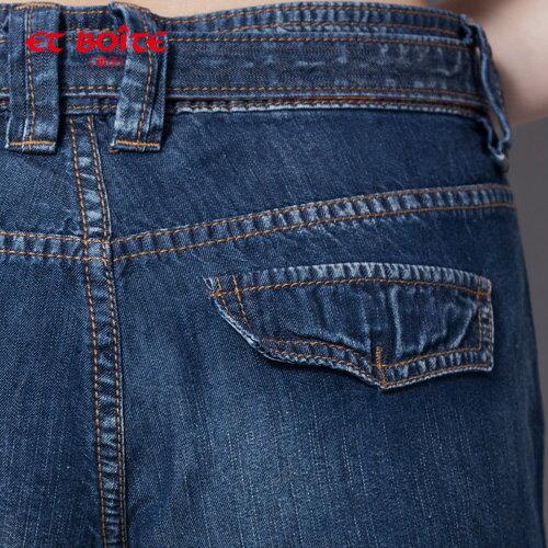【ET BOîTE 箱子】附腰帶天絲綿牛仔短褲 1