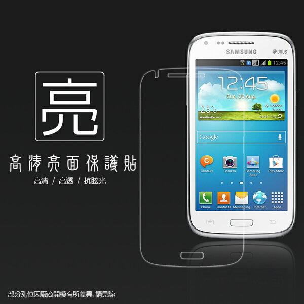 亮面螢幕保護貼 Samsung Galaxy Core LTE G386F 保護貼