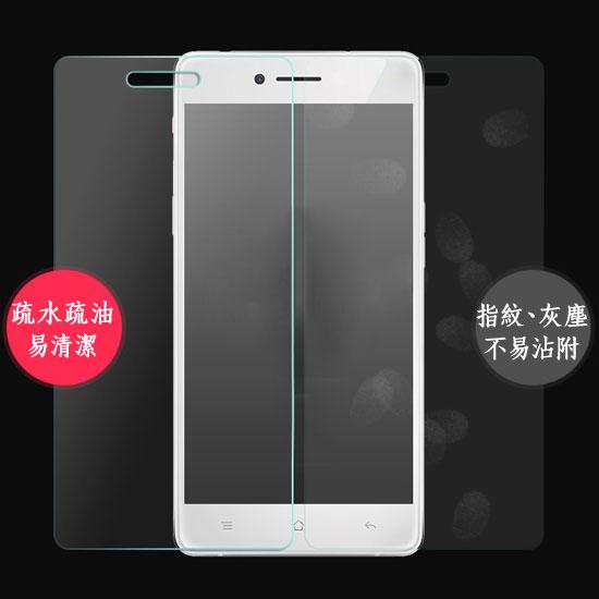 【玻璃保護貼】ASUS ZenFone 5 A500CG T00F/A501CG T00J/A502CG T00K/A500KL T00P 手機高透玻璃貼/鋼化膜螢幕保護貼/硬度強化防刮保護膜