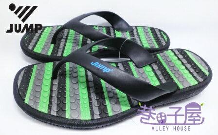 【巷子屋】JUMP 將門 男款足部按摩運動人字夾腳拖鞋 [066] 黑綠 MIT台灣製造 超值價$298
