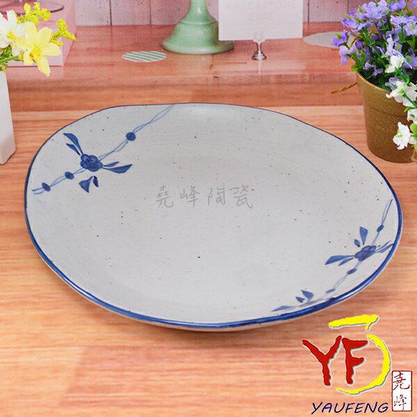 尧峰陶瓷★日式餐具 手绘蓝梅 9吋椭圆盘 盘子 不规则造型