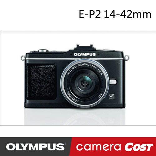 ★OLYMPUS爆殺特賣★【質感升級】 OLYMPUS E-PL2 EPL2 14-42mm 黑 單鏡組