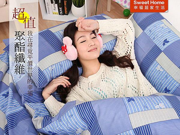 幸福居家 開學季 外宿族 夏季涼感 拼布風情-藍 雙人加大床包三件式(6*6.2尺) MIT台灣製