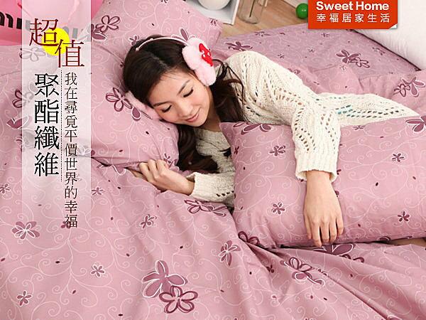 幸福居家 開學季 外宿族 夏季涼感 花蔓情緣-紅 雙人加大床包三件式(6*6.2尺) MIT台灣製