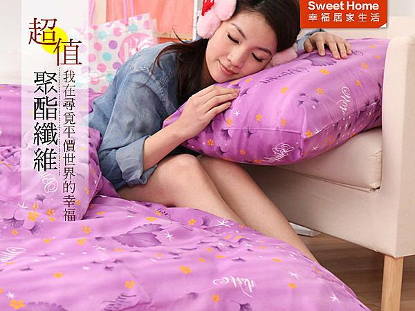 幸福居家 開學季 外宿族 夏季涼感 落葉星辰-紫 雙人加大床包三件式(6*6.2尺) MIT台灣製