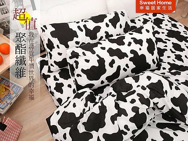 幸福居家 開學季 外宿族 夏季涼感 乳牛 單人床包枕頭套二件式(3.5*6.2尺) MIT台灣製