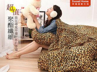 幸福居家 開學季 外宿族 夏季涼感 豹紋 單人床包枕頭套二件式(3.5*6.2尺) MIT台灣製