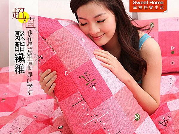幸福居家 開學季 外宿族 夏季涼感 路燈-紅 單人床包枕頭套二件式(3.5*6.2尺) MIT台灣製