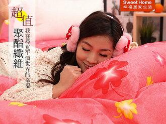 幸福居家 開學季 外宿族 夏季涼感 幸運草-紅 單人床包枕頭套二件式(3.5*6.2尺) MIT台灣製