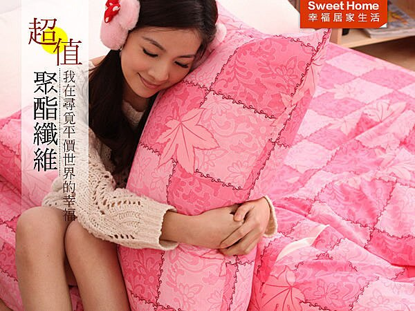 幸福居家 開學季 外宿族 夏季涼感 楓情萬種-紅 單人床包枕頭套二件式(3.5*6.2尺) MIT台灣製