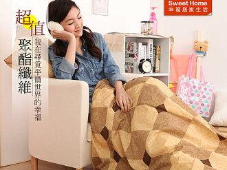 幸福居家 開學季 外宿族 夏季涼感 格子鋪-咖 單人床包枕頭套二件式(3.5*6.2尺) MIT台灣製