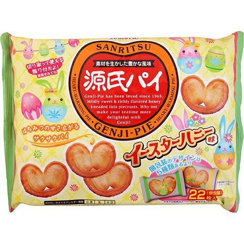 [即期良品]Sanritsu三立蜂蜜風味源氏派-復活節派對包(176g)*賞味期限:2016/10/31