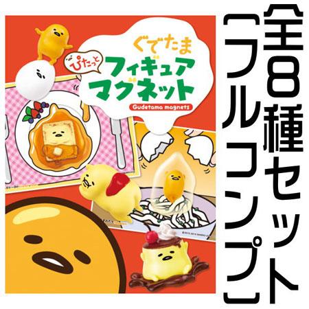 日本 正版蛋黃哥盒玩(1入) 隨機出貨 不挑款 Re-Ment 公仔 食玩 轉蛋 療育 擺飾 三麗鷗【B061441】