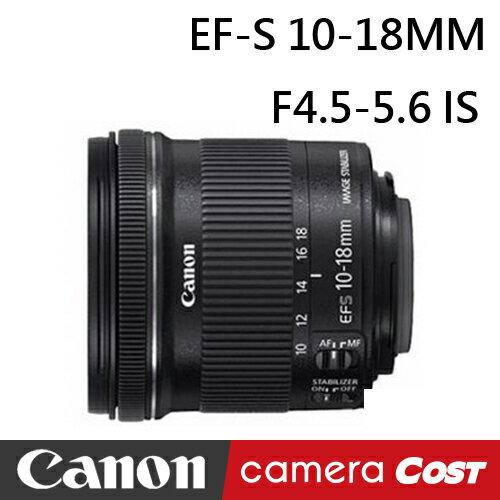 Canon EF-S 10-18MM F4.5-5.6 公司貨 送B+W Pro保護鏡+白金清潔組 - 限時優惠好康折扣