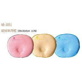 Mam Bab夢貝比 - 好夢熊幼兒半月枕 -單布套 (粉、黃、藍) 0