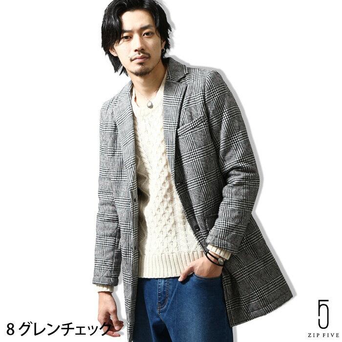 西裝式大衣 菱紋鋪棉 ZIP FIVE 日本男裝 超商取貨 zip-tw【br5009】