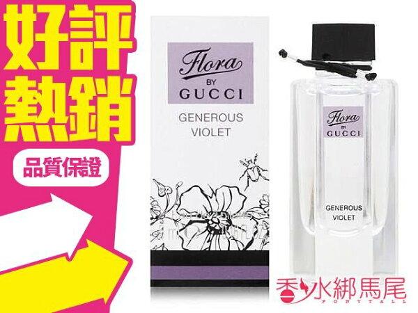 ◐香水綁馬尾◐GUCCI Glorious Mandarin 紫羅蘭 女性淡香水 香水空瓶分裝 5ML