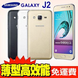 SAMSUNG GALAXY J2 攜碼台灣大哥大 學生401半價+489=月繳689 專案 手機1元