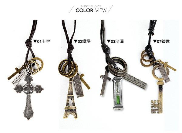 ☆BOY-2☆【NQH001】韓風復古時尚造型項鍊 1