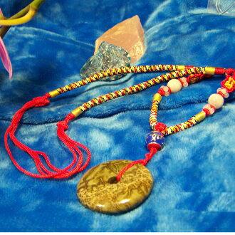 非洲果綠 中國結吉祥如意結飾 平安扣項鍊 1