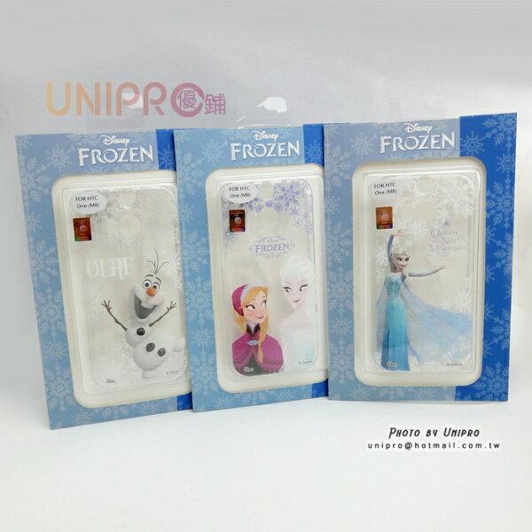 【UNIPRO】HTC One M8 冰雪奇緣 FROZEN TPU透明 手機殼 保護套 ELSA 雪寶 安娜