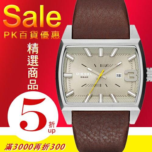DIESEL國際品牌Starship個性型男超大腕錶-黃x咖啡/47mm公司貨DZ1704/另類設計/禮物