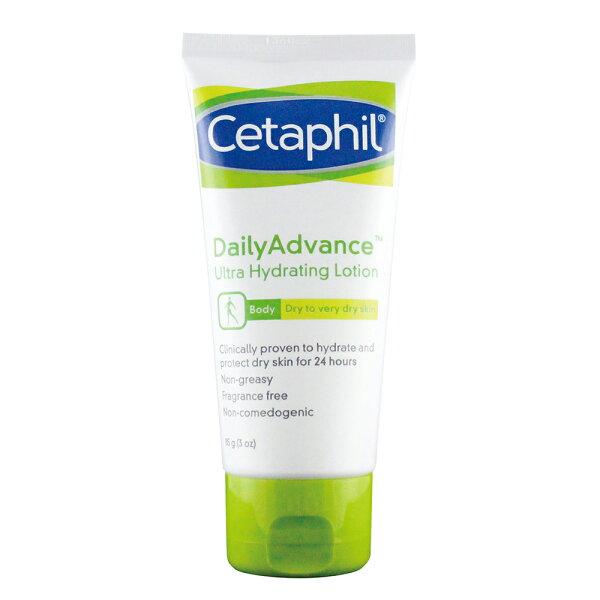 舒特膚 ERC5 強護保濕精華乳 強護保濕霜 85g 公司貨 PG美妝