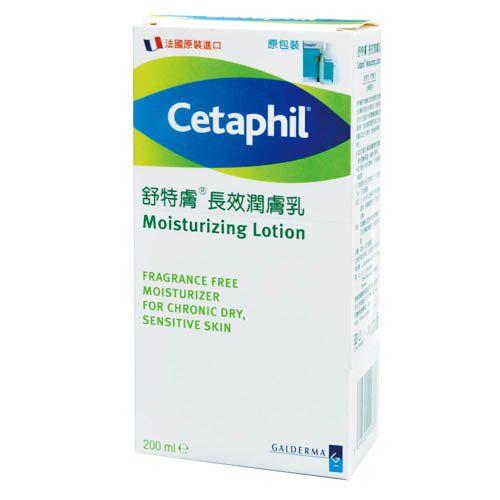 Cetaphil 舒特膚長效潤膚乳200ml 公司貨中文標 PG美妝