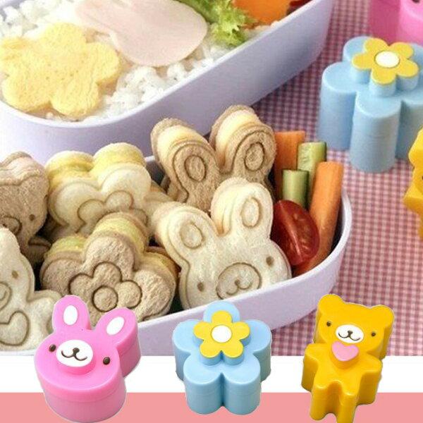 超萌可愛三明治造型模具*小熊/花朵/小兔*日韓熱銷 麵包花器便當模型 壓模 口袋吐司麵包 飯團壽司野餐