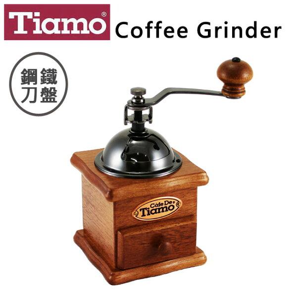 Tiamo復古手搖磨豆機 鋼鐵刀盤/一體成形原木咖啡粉盒 咖啡器具 送禮【HG6070】