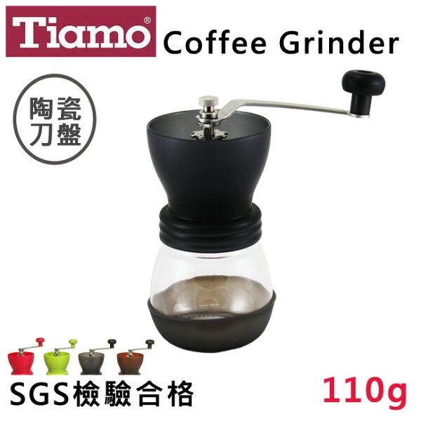 Tiamo手搖磨豆機 玻璃儲粉罐/陶瓷刀盤/雕花設計/通過SGS檢驗合格 黑/咖啡/粉紅/綠 密封罐 咖啡器具 送禮(HG6149)