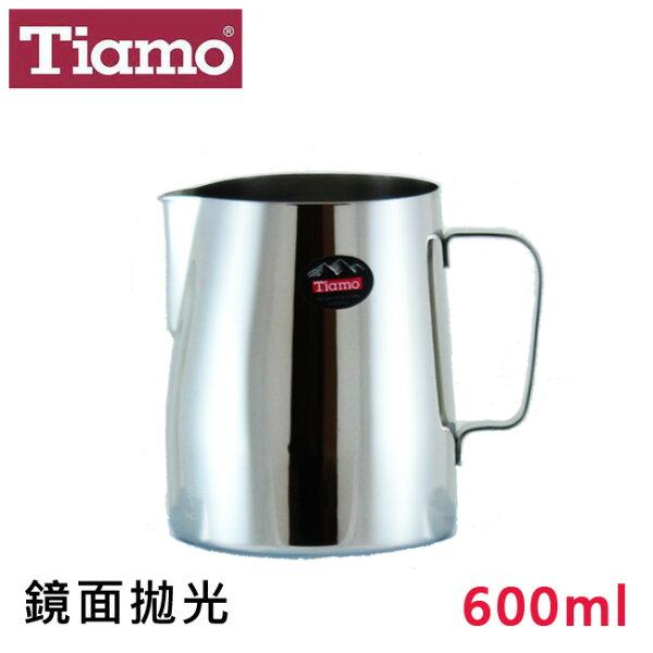 Tiamo正#304不鏽鋼拉花杯600ml鏡面拋光/SGS合格 奶泡杯 奶泡壺 咖啡器具 送禮【HC7020】