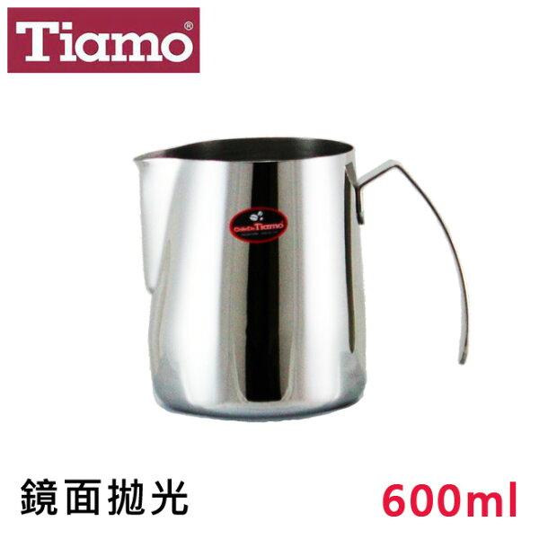 Tiamo正#304不鏽鋼好握拉花杯600ml鏡面拋光/SGS合格 奶泡杯 奶泡壺 咖啡器具 送禮【HC7050】