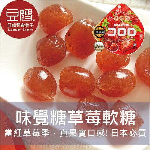 【豆嫂】日本零食 UHA味覺糖 Kororo草莓軟糖(草莓季限定口味)