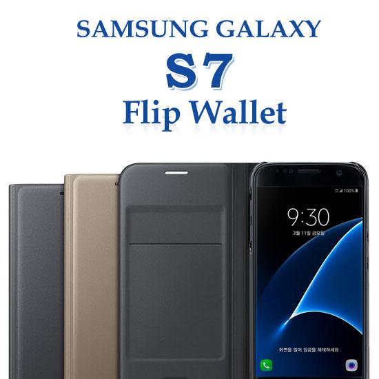 【東訊公司貨-翻頁式皮套】三星 Samsung Galaxy S7 G930FD 原廠皮套/插卡式保護套/側掀電池背蓋殼