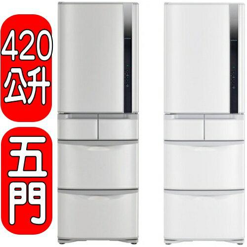 《特促可議價》HITACHI日立【RS42FJL】五門冰箱