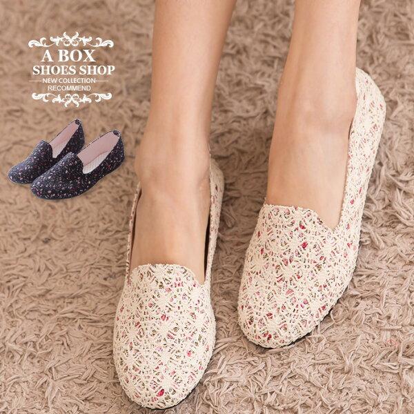格子舖*【AW663】MIT台灣製 焦點目光彩繪花布花朵 蕾絲透視設計 懶人鞋 平底包鞋 2色