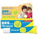 Hiruscar喜療復 KIDS 喜能復修護凝膠20g (兒童專用配方)