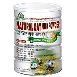 有機廚坊 天然高鈣燕麥植物奶 850g/罐 整箱 免運