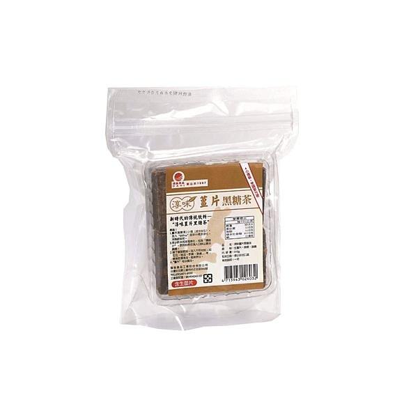 淳味 薑味黑糖茶/傳統冬瓜茶磚310g