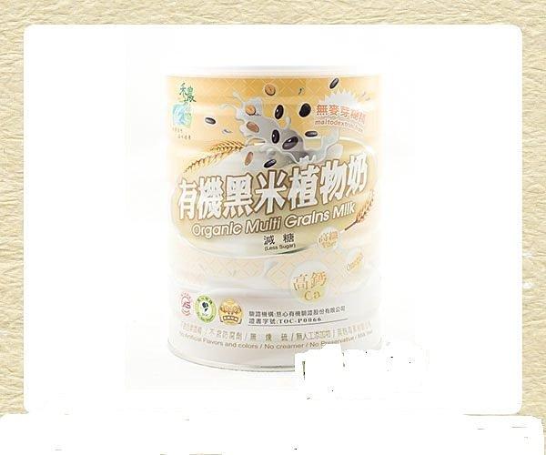 禾農 有機黑米植物奶850g 少糖 12瓶組