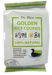稻鴨米餅 Dr.Rice 6個月以上幼兒可食用 幼兒米餅