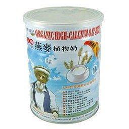 自然時記 天然高鈣燕麥植物奶