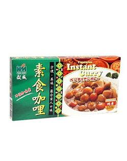 穀盛 素食咖哩(純素/不添加味素)
