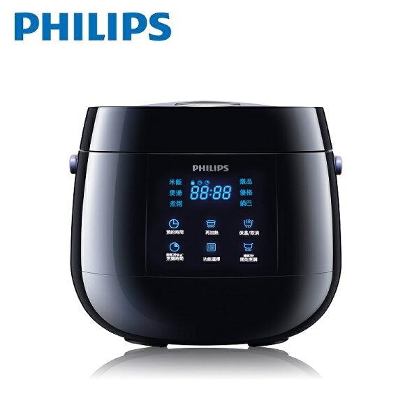 飛利浦 PHILIPS微電鍋(HD3060)